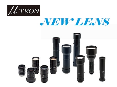 Flah動畫-Myutron New Lens